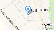 ЗАГС Пермского района на карте