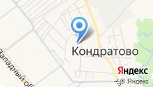 Кондратовская средняя общеобразовательная школа на карте