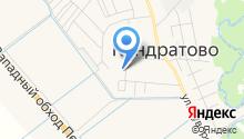 Компания по грузоперевозкам на карте