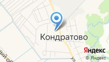 Почтовое отделение д. Кондратово на карте