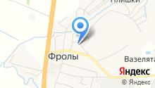 Ателье-магазин на карте