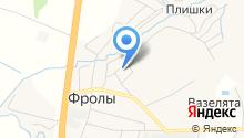 Трест №14, ПАО на карте