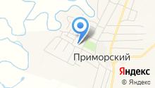 Приморская средняя общеобразовательная школа на карте