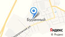 Буранная средняя общеобразовательная школа им. В.М. Волынцева на карте