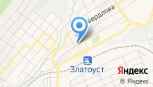 Златоустовское предприятие им. Н.Р. Музыченко на карте