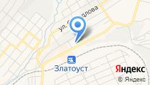 Златоустовский региональный центр связи на карте