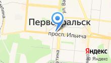 Администрация городского округа Первоуральск на карте