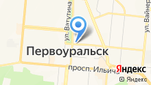 ПЕРВОУРАЛЬСКБАНК на карте