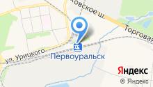Кузино на карте