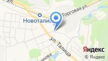 Первоуральский завод горного оборудования на карте