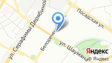 Afalina на карте