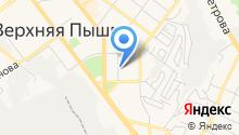 Верхнепышминское почтовое отделение №1 на карте