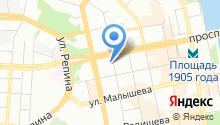 Arduino Екатеринбург на карте