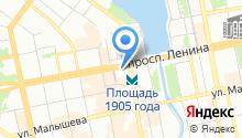 Постоянная комиссия по безопасности жизнедеятельности населения Екатеринбургской городской Думы на карте