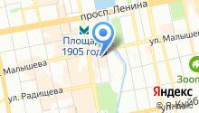 Уральский Центр Интеграции на карте