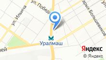 Уральская Академия Дайвинга на карте