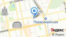 autosignalka96.ru на карте