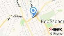 Адвокатская контора №1 г. Берёзовский на карте