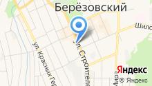 Автостоянка на ул. Строителей (г. Березовский) на карте