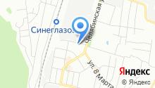 Средняя общеобразовательная школа №145 на карте