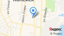 Мастерская по ремонту обуви на Коммунистическом проспекте на карте
