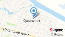 Кулаковская амбулатория на карте