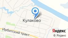 Администрация Кулаковского муниципального образования на карте
