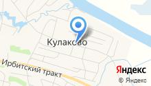 Кулаковская сельская библиотека на карте
