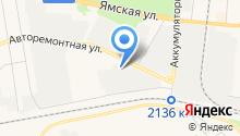 2АС на карте