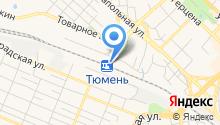 Комендатура военных сообщений железнодорожного участка и станции Тюмень на карте