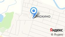 Администрация Онохинского муниципального образования на карте