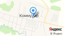 Администрация Коммунаровского сельского поселения на карте