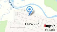 Онохинская сельская библиотека на карте