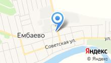 Ембаевский на карте