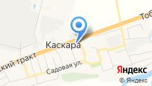 Клевое место на карте