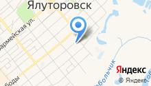Ялуторовский УСТК ДОСААФ России, ПОУ на карте