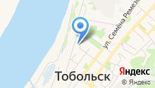 Отдел государственной статистики в г. Тобольске на карте
