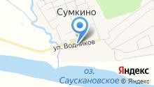Сумкино на карте