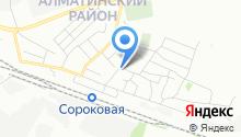 «ДП-ремонт.ру»  - Ремонт квартир в железнодорожном на карте