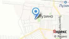 Лузинская средняя общеобразовательная школа №1 на карте