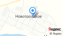 Администрация Новотроицкого сельского поселения на карте