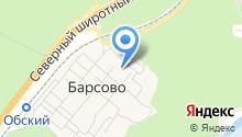 Барсовский на карте