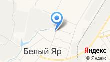 Администрация городского поселения Белый Яр на карте