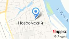 Новоомский на карте