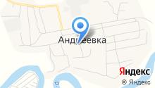 Андреевское почтовое отделение №526 на карте
