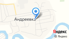 Андреевский фельдшерско-акушерский пункт на карте