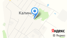 Калининский сельский Дом культуры на карте