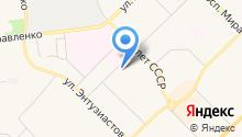 Общественная приемная депутата Степового К.В. на карте