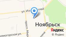 Ноябрьская жилищно-сервисная компания №2 на карте