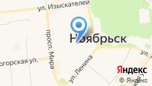Ноябрьская городская стоматологическая поликлиника на карте